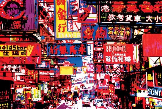 06_hongkong_2010